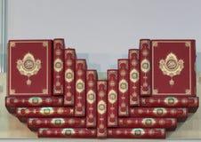 Il Corano santo fotografia stock libera da diritti