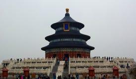 Il Corridoio della preghiera per le buone raccolte Il tempio del cielo Pechino La Cina Fotografia Stock Libera da Diritti