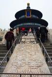 Il Corridoio della preghiera per le buone raccolte Il tempio del cielo Pechino La Cina Immagini Stock Libere da Diritti