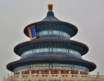 Il Corridoio della preghiera per le buone raccolte Il tempio del cielo Pechino La Cina Fotografie Stock Libere da Diritti