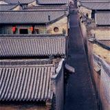 Il cortile del Wang severo piega della città Fotografia Stock