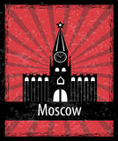 Il Cremlino di Mosca Immagini Stock