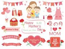 Il Day  della madre illustrazione di stock