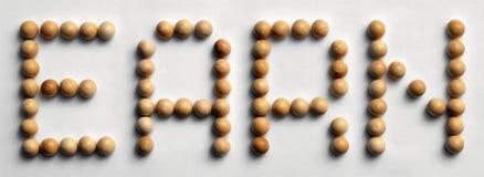 Il ` di legno di arte di parola della puntina guadagna il ` Fotografia Stock Libera da Diritti