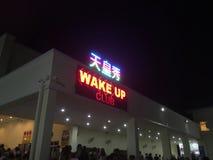 Il ` di manifestazione x sveglia il ` Phuket thailand Fotografia Stock