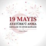 il diciannovesimo può commemorazione di Ataturk, della gioventù e della giornata di gare sportive illustrazione vettoriale