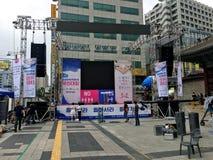 Il diciassettesimo festival cinematografico strano della Corea nel comune di Seoul, 2017 07 15 Fotografia Stock