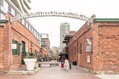 Il distretto della distilleria a Toronto, Canada fotografie stock