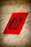Il doppio colore rosso di felicità avvolge Fotografie Stock