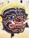 Il dramma Tailandia Fotografia Stock