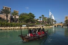 Il DUBAI, UAE - gennaio 05,2018: Vista panoramica del Madinat Jumei Fotografia Stock