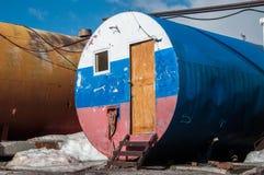 Il Elbrus barrels la nostra sistemazione Fotografie Stock
