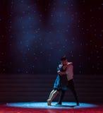 Il est difficile de donner le -amour est danse douloureux-moderne Images stock