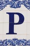 Il fanale di arresto, stile portoghese del mosaico Fotografie Stock Libere da Diritti