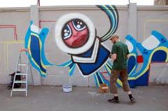 Il festival annuale dei graffiti in San Pietroburgo Immagine Stock