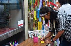 Il festival della stella o di Tanabata, è un festival giapponese Fotografia Stock