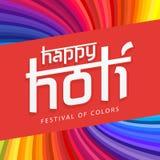 il festival felice di holi colora accogliere il fondo variopinto dei raggi dell'arcobaleno illustrazione dell'iscrizione 3d Fotografie Stock Libere da Diritti