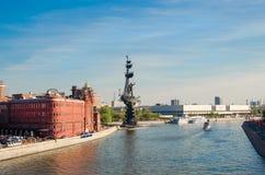 Il fiume di Mosca a Mosca Immagini Stock Libere da Diritti