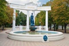 Il fontana-monumento Immagine Stock Libera da Diritti