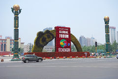 2013 il forum globale di fortuna a Chengdu Fotografia Stock