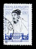 Il francobollo ha dedicato a Guan Hanqing, al commediografo cinese notevole ed al poeta in Yuan Dynasty, circa 1958 Fotografia Stock Libera da Diritti