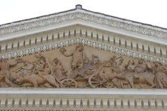 Il frontone di Ellenistic a Roma ha isolato immagini stock libere da diritti