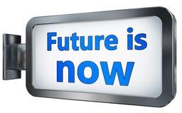 Il futuro è ora sul tabellone per le affissioni illustrazione vettoriale
