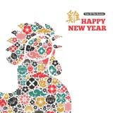 Il gallo di canto si dirige verso 2017 nuovi anni cinesi illustrazione di stock