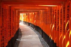 Il Giappone immagine stock libera da diritti