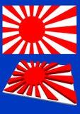 Il Giappone Fotografia Stock Libera da Diritti