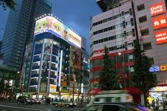 Il Giappone: Akihabara Fotografie Stock Libere da Diritti