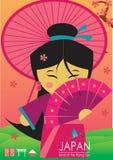 Il Giappone ed ombrello e fan giapponesi della tenuta della ragazza illustrazione vettoriale