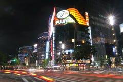 Il Giappone: Ginza Fotografie Stock