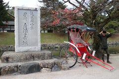 Il Giappone Hikone Castle Ninja Fotografia Stock