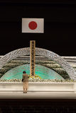 Il Giappone ricorda le vittime del Tsunami. Immagini Stock Libere da Diritti