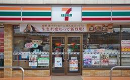 Il Giappone Seven Eleven Fotografie Stock