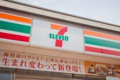 Il Giappone Seven Eleven Fotografia Stock