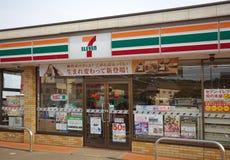 Il Giappone Seven Eleven Immagini Stock