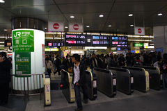 Il Giappone: Stazione di Shinjuku Fotografie Stock Libere da Diritti