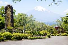 Il Giappone il vulcano di Fuji Fotografia Stock