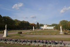 Il giardino e il orangerie di Kuskovo Immagine Stock Libera da Diritti