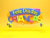 Il giorno dei bambini felici - Brasile illustrazione di stock