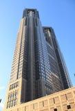 Il governo del Metropolitan di Tokyo Fotografie Stock