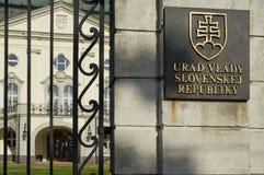 Il governo della Repubblica slovacca Fotografie Stock Libere da Diritti