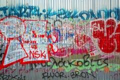 Il graffito su metallo riveste la parete di pannelli Fotografia Stock Libera da Diritti