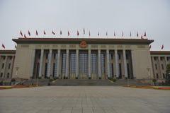 Il grande corridoio della gente a Pechino, Cina Fotografie Stock Libere da Diritti