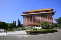Il grande hotel in Taipei Fotografie Stock