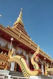 Il grande stupa Fotografia Stock