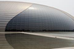 Il grande teatro nazionale Fotografia Stock