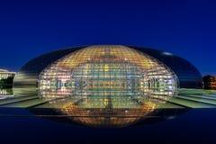 Il grande uovo di Pechino immagini stock libere da diritti
